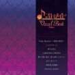 mao floatable(PlayStation(R)Vita用ソフト「Code:Realize ~創世の姫君~」OPテーマ)