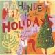 アカデミー・オブ・セント・マーティン・イン・ザ・フィールズ/アイオナ・ブラウン Handel: Hornpipe in D, HWV 356