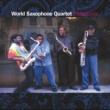 World Saxophone Quartet Freedom