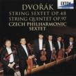 チェコ・フィル六重奏団 ドヴォルザーク: 弦楽六重奏曲&弦楽五重奏曲
