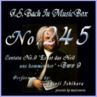 石原眞治 3.アリア BWV 9(オルゴール)