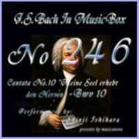 石原眞治 4.アリア BWV 10(オルゴール)