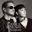 EXILE ATSUSHI + AI Be Brave(Acoustic Ver)