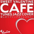 Moonlight Jazz Blue and JAZZ PARADISE マリー・ユー(Marry You)