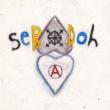 Sebadoh I Will