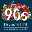 Me'shell Ndegeocello 90's DIVA's Hits -R&B HIPHOP Curation