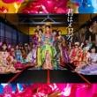 AKB48 君はメロディー<Type A>(初回限定盤)