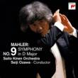 小澤 征爾 マーラー:交響曲第9番ニ長調