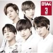 B1A4 3[通常盤]