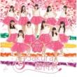 あかぎ団-AKAGIDAN- Sakura超特急