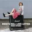 大槻 真希 ROCK'N ROLL LOVE LETTER