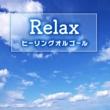 Mobile Melody Series オモイダマ (関ジャニ∞ (エイト) : オリジナル歌手) [『熱闘甲子園』より]