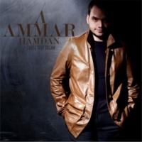 Ammar Hamdan Izinku Kembali (feat. Syafiq Zulakifli)