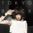 大森靖子 TOKYO BLACK HOLE
