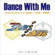 TEAM BARON(C.V. 小林 豊、松田 岳、百瀬 朔) Dance With Me