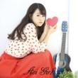 Aoi Girl