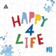 翔 Happy 4 Life