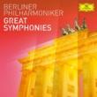 ベルリン・フィルハーモニー管弦楽団/フェレンツ・フリッチャイ 交響曲第5番ハ短調作品67《運命》: 第1楽章:Allegro con brio