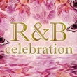 The Wanted R&B Celebration