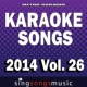 Metro Karaoke Karaoke Songs: 2014, Vol. 26