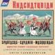 Armenian Philharmonic Orchestra Khachaturian: Spartacus, Gayaneh, Masquerade / Ippolitov-Ivanov: Caucasian Sketches