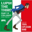 You & Explosion Band THEME FROM LUPIN III 2015