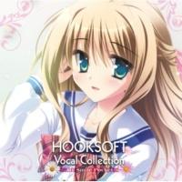 V.A. HOOKSOFT Vocal Collection My Smile Pocket