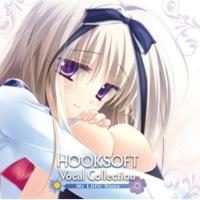 V.A. HOOKSOFT Vocal Collection My Little Stars