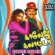 Unni Krishnan&Swarnalatha Thenn Padalil