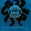 Asha Bhosle&Lata Mangeshkar Kya Hua Ye Mujhe Kya Hua (From ''Jis Desh Men Ganga Behti Hai'')