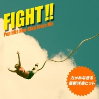 24 Hour Party Project/Summer Generation Singers FIGHT!!~力がみなぎる最新洋楽ヒット!Non-Stop Force Mix