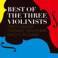 葉加瀬太郎、高嶋ちさ子、古澤巌 BEST OF THE THREE VIOLINISTS
