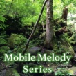 Mobile Melody Series BRAVE HERO (Little Blue boX : オリジナル歌手) (アニメ「ダンボール戦機W」より)