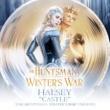ホールジー Castle [The Huntsman: Winter's War Version]