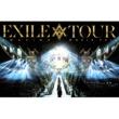 "EXILE EXILE LIVE TOUR 2015 ""AMAZING WORLD"""
