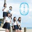 NMB48 「甘噛み姫」通常盤Type-D