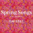 山崎まさよし Spring Songs-Live Selections-
