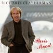 リチャード・クレイダーマン 来日記念盤2016 パリ・ムード/リチャード・クレイダーマン