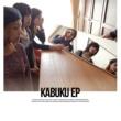 tricot KABUKU EP