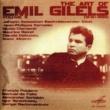 Emil Gilels Pour le piano, L. 95: I. Prélude
