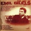 Emil Gilels Art of Emil Gilels, Vol. 5 (Live)