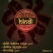 Asha Bhosle&Mohammed Rafi Hum Bulate Hi Rahe (From ''Dekh Kabira Roya'')