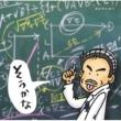 小田 和正 そうかな