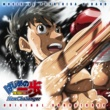 coldrain はじめの一歩 New Challenger オリジナル・サウンドトラック