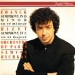 Orchestre de Paris/Semyon Bychkov