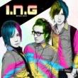 I.N.G Recall