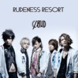 CLOWD RUDENESS RESORT 通常盤