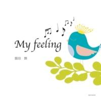 飯田 舞 My feeling