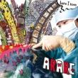 ARARE 【イントロ】コンドン