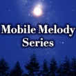 Mobile Melody Series No Regret (倖田來未 : オリジナル歌手) (アニメ「うえきの法則」より)